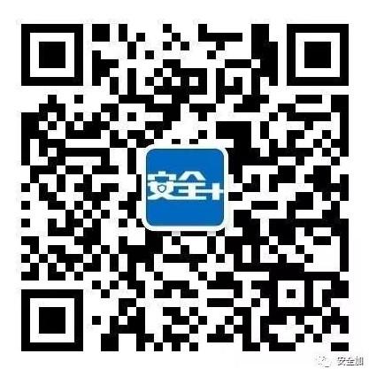 EISS-2018企业信息安全峰会 | 11月30日 上海-RadeBit瑞安全