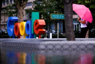 谷歌的中国雄心不止于搜索引擎