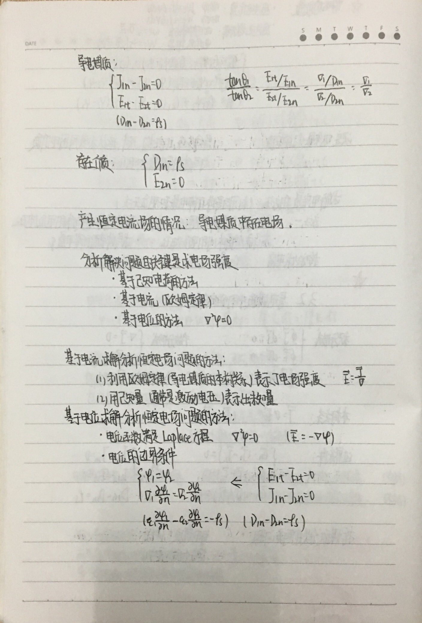 PXNHfI.jpg