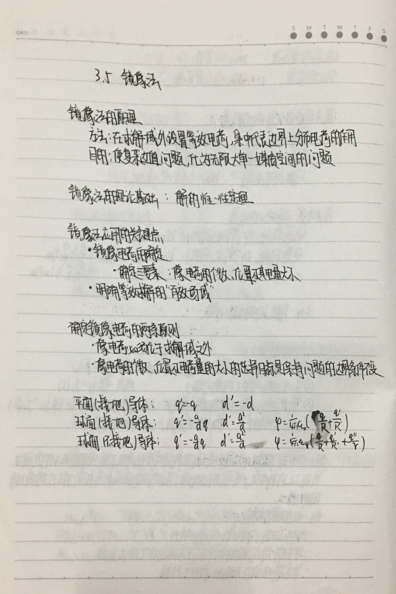 PXNO6f.jpg