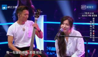 中国好声音 :刘郡格《作曲家》
