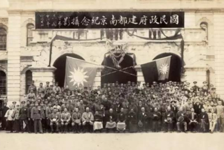 南京国民政府是什么,为何会失败?