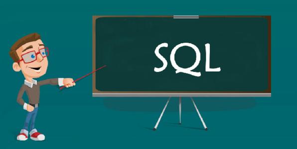 一篇文章让你掌握SQL的基础语句使用