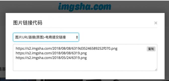 文件名都是6319.png, 只是上传的日期不一样, 注意一下变化