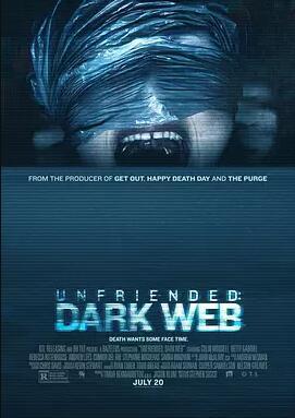解除好友2:暗网海报