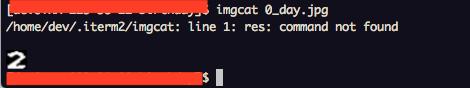 2018-09-27 线上服务器安装 imgcat - 作业部落 Cmd Markdown 编辑阅读器