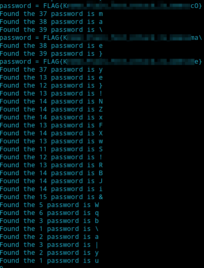 rc87_dump_password