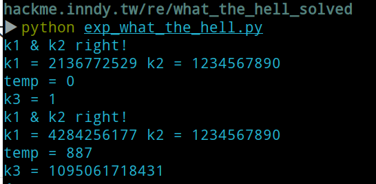 what_key