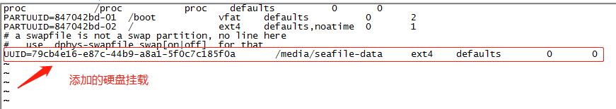 树莓派RaspberryPi3B+搭建私人网盘Seafile并配置阿里云免费HTTPS证书
