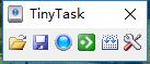 PC TinyTask鼠标键盘操作录制助手 支持输出EXE