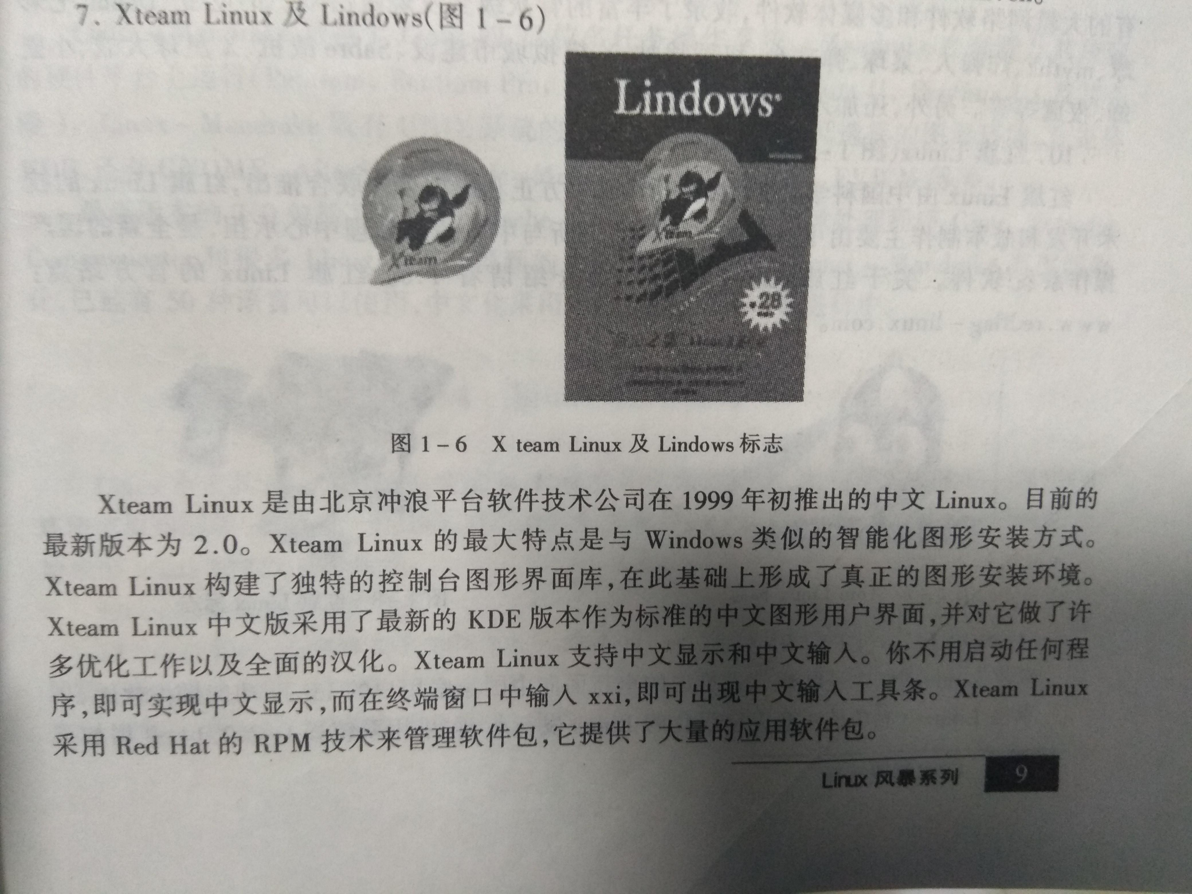 Xteam Linux