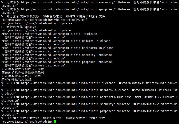 """Ubuntu下apt """"无法解析域名""""解决方案"""