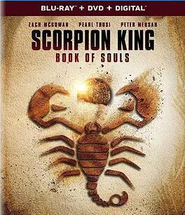 蝎子王5:灵魂之书