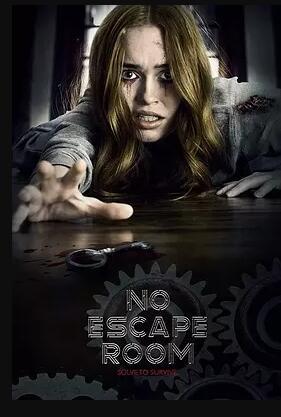 《No Escape Room》HD1280高清中英双字版在线观看
