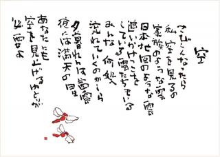 为什么中国人读不懂现代诗?
