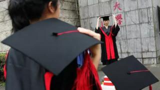 康奈尔大学暂停与中国人民大学合作的学术项目