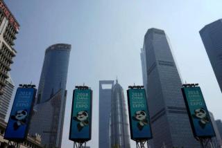 中国国际进口博览会临近 欧盟呼吁中方拿出具体开放举措