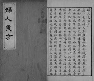 """""""欧美人不坐月子,是因为体质与中国人不同""""之说,相当荒唐"""