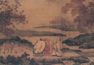 三教与皇帝