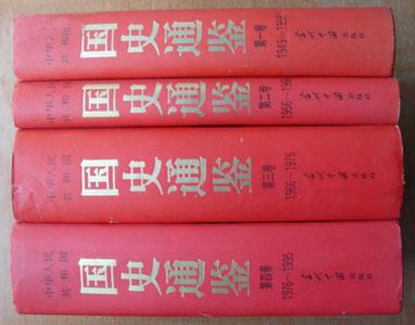 1968年江青与康生称88名中央委员是叛徒与特务