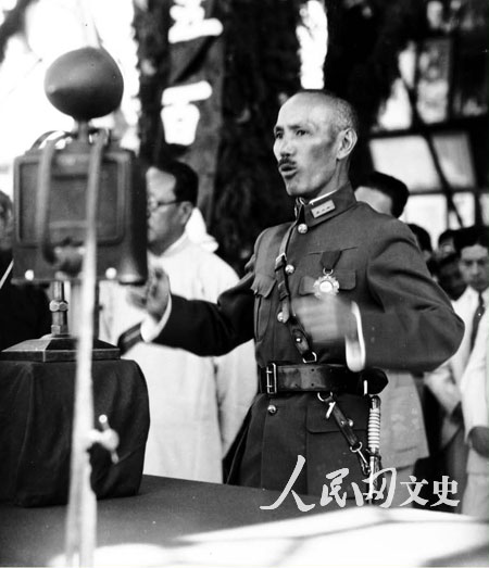 蒋介石:凝固历史的表情