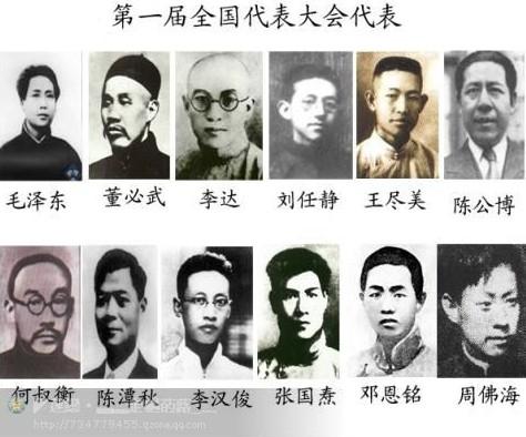 图解:中国国家主要领导人的变迁
