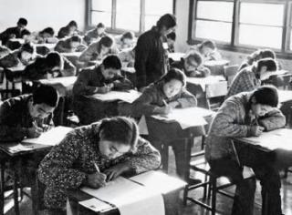 不予录取:高考政审的诞生