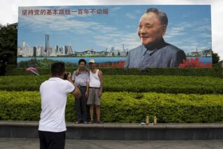 亲历中国改革启动——一位改革元老的故事