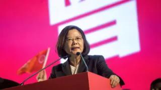 分析:民进党在台湾地方选举溃败