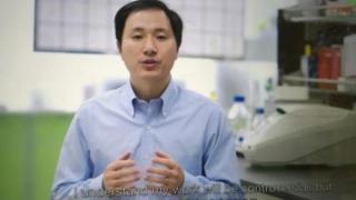 """基因改造婴儿:中国科学家""""创新""""引爆伦理争议"""