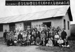 1940-1947:国民政府的学术奖励