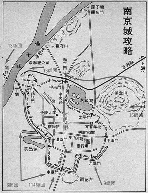 1937年日本随军记者拍摄:沦陷后南京城的真实图景