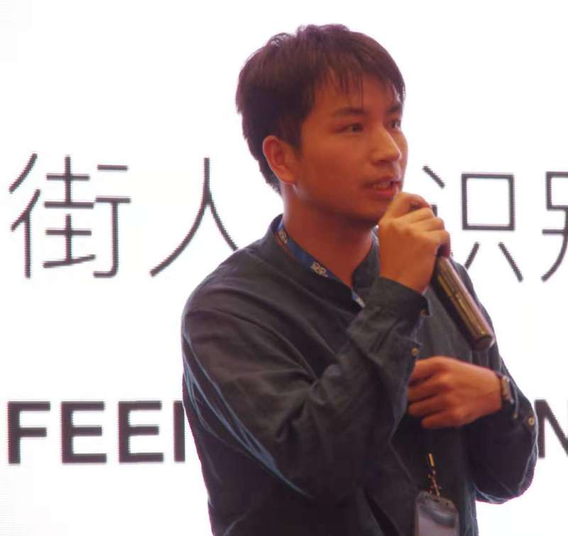 EISS-2018企业信息安全峰会——上海站-RadeBit瑞安全