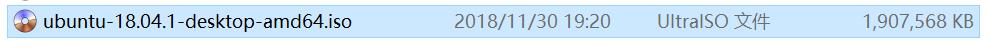 ubuntu-18.04.1-desktop-amd64.iso