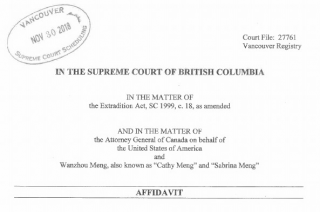 "Court documents for Wanzhou ""Cathy"" Meng"