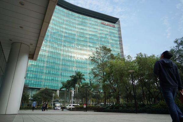 华为在深圳的总部。在美国立法者将华为列为安全威胁之后,它将公开性视为一种驱散不信任疑云的方式。