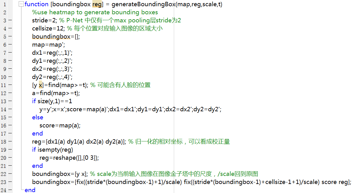 MTCNN generateBoundingBox