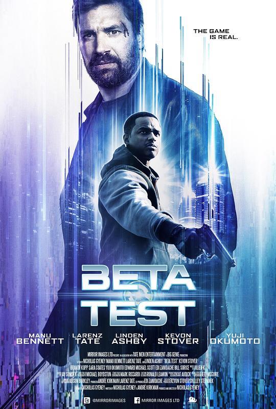 《贝塔测试》BD在线观看