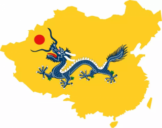 全球化时代新议题:中国近现代史的重新书写