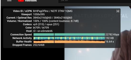 更快的BBR版本,BBR plus(bbr修正版)一键安装与使用
