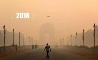 2018,为何如此艰难?