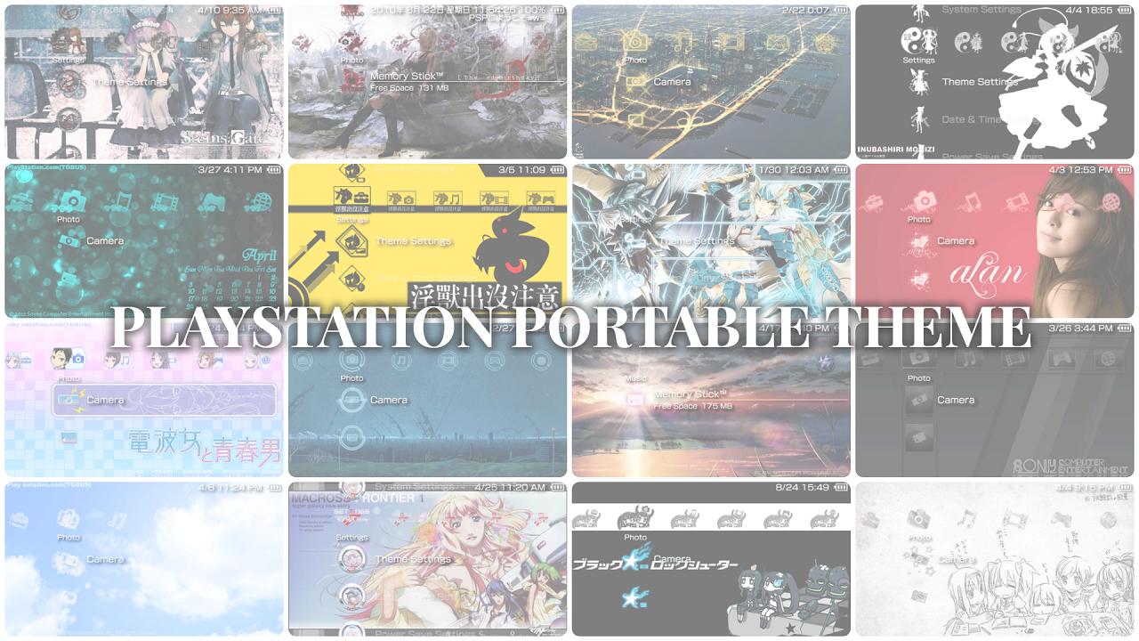 PSP Theme Preview