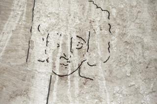 以色列发现了最早的耶稣肖像画
