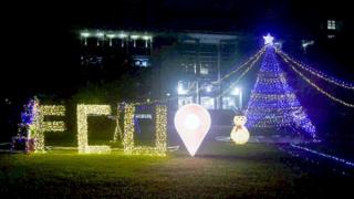 台湾讲古:圣诞节为什么成了耶诞节?