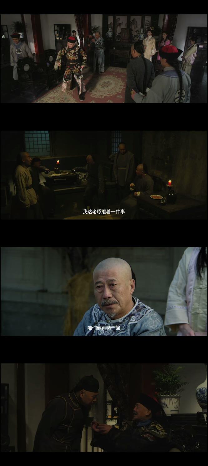 笑神穷不怕 HD MP4 2018.中国大陆.喜剧.剧情.传记