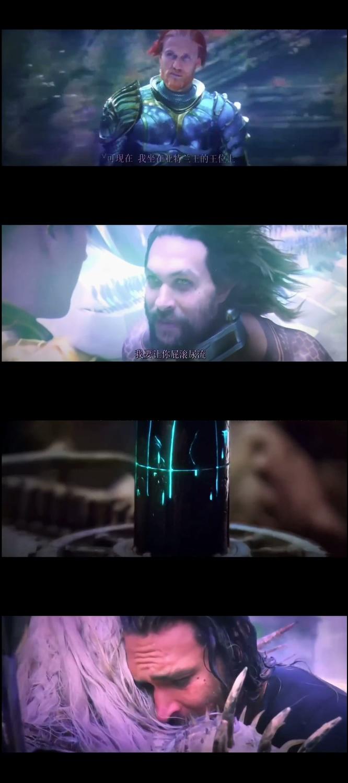 海王.Aquaman.TC版 HD MP4 2018.美国.动作.奇幻.冒险
