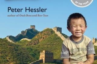 在这17本书里读懂中国