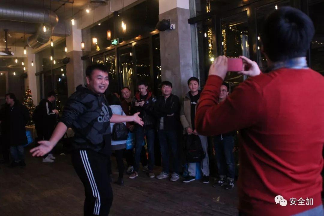 """【完美收官】""""SRC白帽子技术沙龙"""" -Party/魔术/游戏/劲舞/抽奖High到爆!-RadeBit瑞安全"""