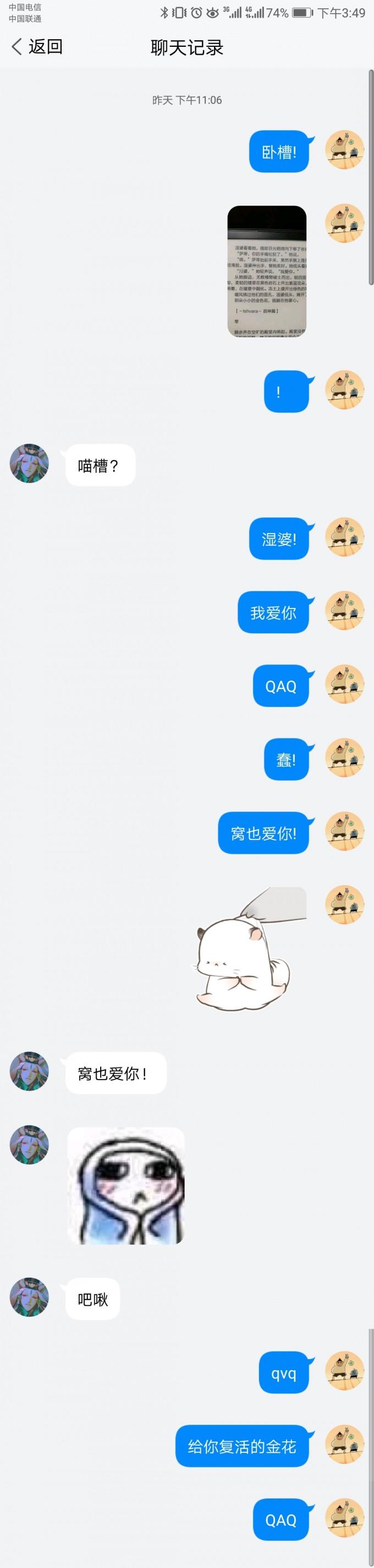 Screenshot 2018 12 28 15 49 15
