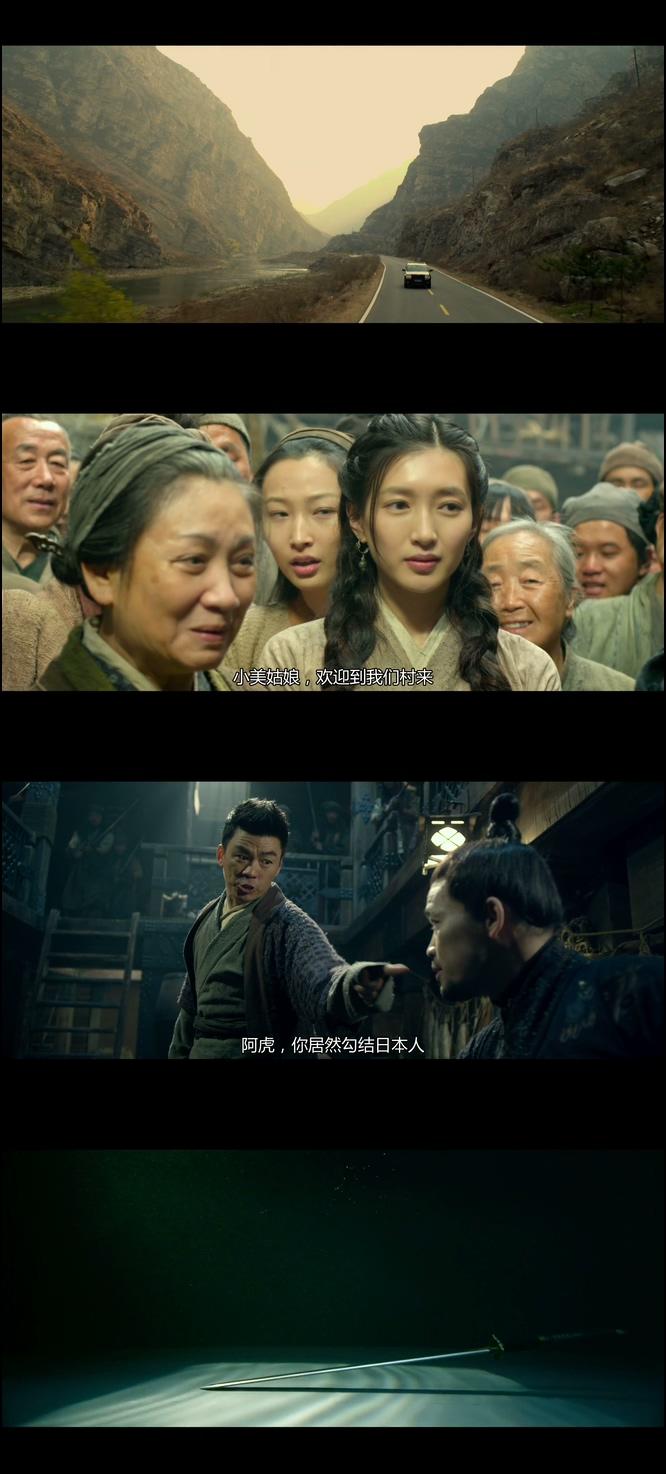 冰封侠:时空行者.国粤语 HD MP4 2018.中国大陆.动作.奇幻